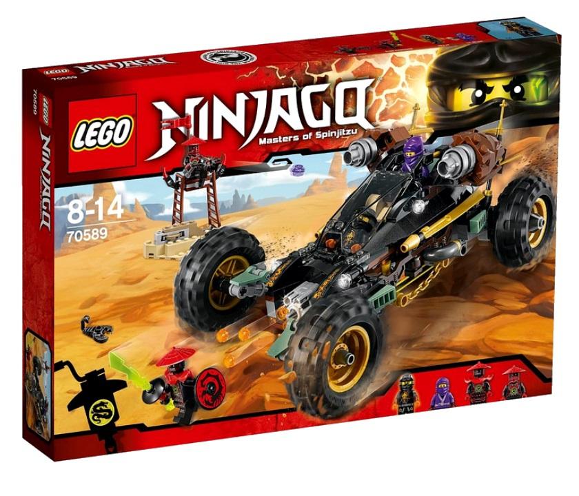 Лего 70589