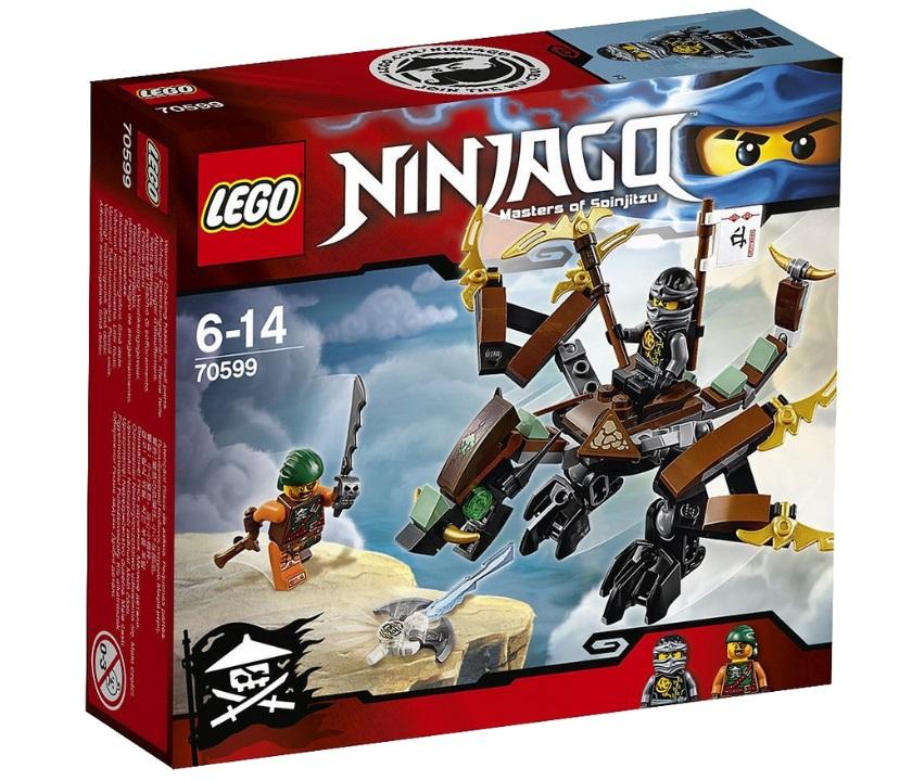 Лего 70599