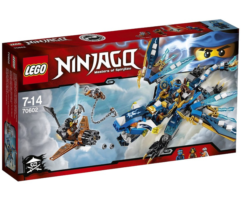 Лего 70602