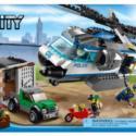 """Продам Лего Сити """"Полицейский вертолет"""""""