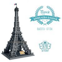 "Конструктор Lego ""Эйфелева башня, Париж"""