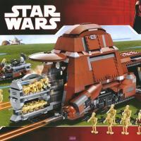 Lego Star Wars 7662 Многоцелевой бронетранспортёр торговой федерации