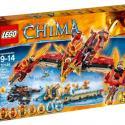 Продам Lego CHIMA Огненный летающий Храм Фениксов