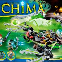 Лего Чима Жалящая машина Скорпиона 70132