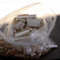 Лего россыпь деталь 15руб