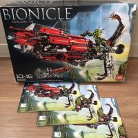 Bionicle 8943 axalara t9