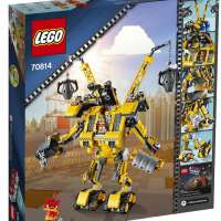 Lego Movie 70814