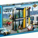 Продам конструктор lego city, артикул: 3661, банк, без коробки
