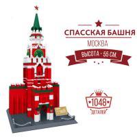 """Конструктор LEGO """"Спасская башня, Москва"""""""