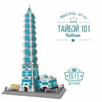 "Конструктор Lego ""Тайбей 101, Тайбей"""