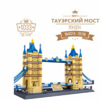 """Конструктор Lego """"Тауэрский Мост, Лондон"""""""
