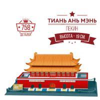 """Конструктор LEGO """"Императорский Дворец, Пекин"""""""