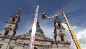 Башня - лего в Будапеште