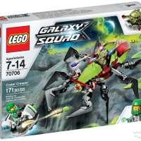 Лего 70706