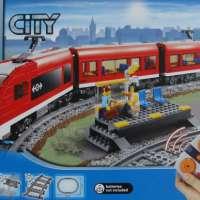 7938 Пассажирский поезд