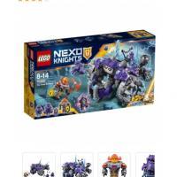 Конструктор Lego Три брата 70350 новый набор