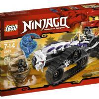 Lego Ninjago 2263 Турбо измельчитель