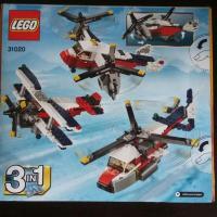 Lego Creator Приключения на конвертоплане